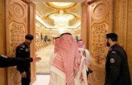 السعودية: تعديل الحكومة كان متوقعا مع انتهاء مدة أربع سنوات