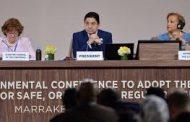 الدول الأعضاء في الأمم المتحدة تقر اتفاقا عالميا للهجرة