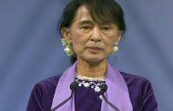 ميانمار تطالب الجيش