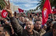 اتحاد الشغل التونسي يبدأ اضرابا عاما احتجاجا على عدم رفع الاجور
