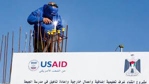 مسؤول أمريكي: وقف مساعدات الوكالة الأمريكية للتنمية بالضفة وغزة