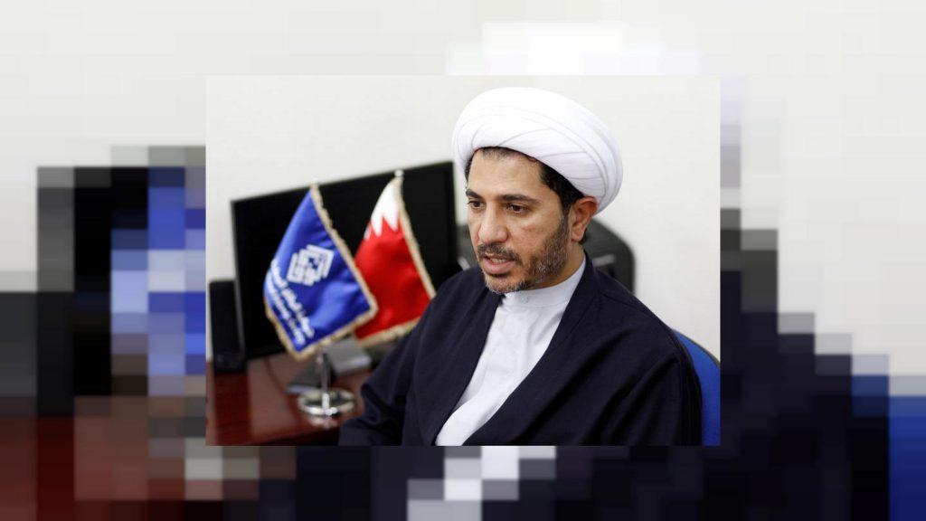 """الأمم المتحدة تعبر عن """"شكوك قوية"""" في عدالة محاكمة زعماء معارضة في البحرين"""