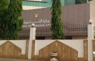 السودان يستدعي السفير المصري بسبب التنقيب عن النفط والغاز في البحر الأحمر