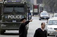 الداخلية المصرية: مقتل 7 من حركة حسم وإصابة ضابط في اشتباكات مع الشرطة