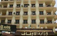 توضحيات رسمية حول موقف السعودية من حج السوريين في الداخل