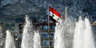 سوريا تعيد الحياة إلى شريان اقتصادي
