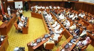 الحكومة البحرينية تفسر للبرلمان دعوة اسرائيل لحضور مؤتمر عالمي في المنامة