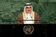 البحرين تؤكد ان استضافتها للمؤتمر الاقتصادي الاميركي لدعم الفلسطينيين