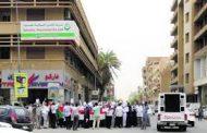 المعارضة السودانية تبدأ اليوم الأول من الإضراب