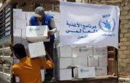 خلاف مع وبرنامج الأغذية العالمي على توزيع المساعدات في اليمن