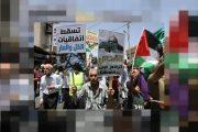 مئات الإسلاميين الأردنيين يحتجون على خطة ترامب للسلام