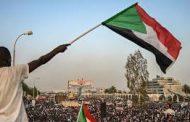 المعارضة السودانية ترفض منح الحكام العسكريين حصانة قضائية