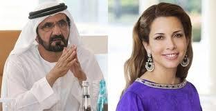 محكمة إنجليزية تعقد جلسة في نوفمبر في قضية حاكم دبي والأميرة هيا