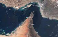 الدنمرك تبحث مع حلفاء أوروبيين نشر بعثة بحرية دولية في مضيق هرمز