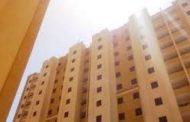 أبو ظبي تطلق أول مشروع سكني بنظام التملك الحر