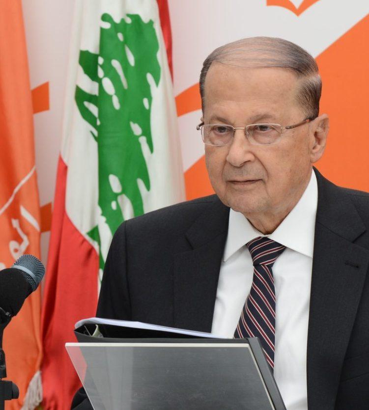 عون: الرئاسة والحكومة مستهدفان بتحريض خارجي واستجابة داخلية