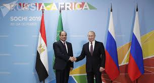انطلاق القمة الروسية-الإفريقية في سوتشي