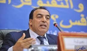 المغرب يوضح حقيقة علاقته التجارية مع إسرائيل