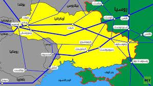 نزاع الغاز بين أوكرانيا وروسيا يهدد بانهيار في أوروبا