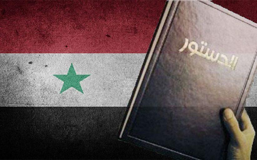 أبرز دساتير سوريا خلال 100 عام .. صراع الميدان والسياسة