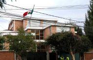 المكسيك تستدعي القائم بالأعمال البوليفي للاحتجاج على