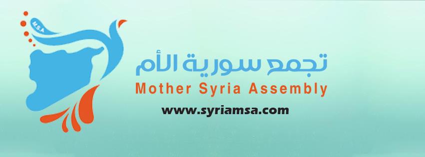 عندما يكون معظم السوريين   في نظر الحكومة …..