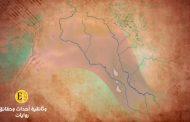 وثائقي شيفرة اندوريا 13 ولغة استيغانو ، قصة الاربعين والمراحل الثلاث