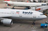 الولايات المتحدة تمنح ايرباص ترخيصاً لبيع أكثر من 100 طائرة لإيران