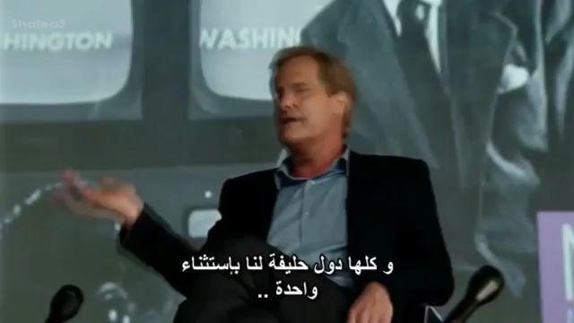 أقوال مأثورة - فيديو