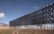 سويسرا تطلق أول وأضخم مصنع لتنقية الغلاف الجوي