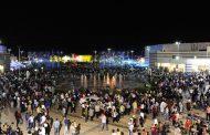 معرض دمشق الدولي يختتم فعالياته بتوقيع اتفاقيات اقتصادية وجوائز قيمة وحفل فني مميز وعدد زواره في أيامه العشرة أكثر من مليوني شخص