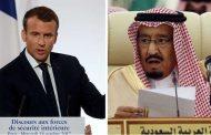 ماكرون طلب من الملك سلمان رفع الحصار كاملا عن اليمن