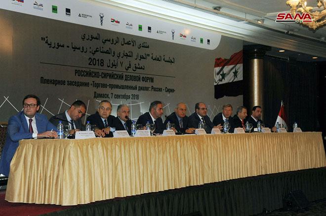 منتدى الأعمال الروسي السوري يبحث آفاق الاستثمار في سورية على هامش معرض دمشق الدولي