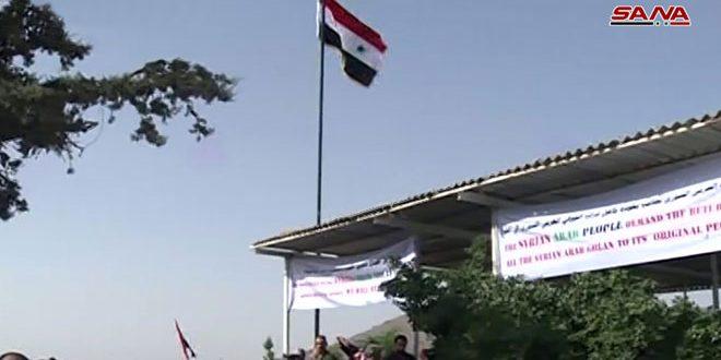 افتتاح معبر القنيطرة مع الجولان المحتل ورفع العلم الوطني فوقه