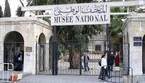 المتحف الوطني في دمشق يعيد فتح أبوابه بعد سنوات من الإغلاق