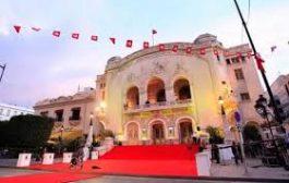 تونس تطلق الدورة 29 من أيام قرطاج السينمائية متجاوزة كل الأحزان