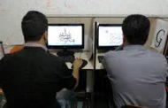 إيران تتهم إسرائيل بشن هجوم إلكتروني فاشل
