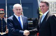 رئيس البرازيل الجديد يستقبل نتنياهو ولا حديث عن نقل السفارة للقدس