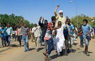خروج احتجاجات في مدن سودانية بعد دعوة لمسيرات حاشدة
