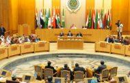 مشاركة كبيرة وتوقعات متواضعة في أول قمة للجامعة العربية والاتحاد الأوروبي