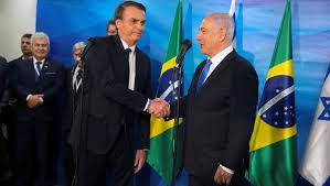 البرازيل تفتح بعثة تجارية مع إسرائيل في القدس دون نقل السفارة