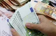 اليورو يتراجع لمخاوف بشأن النمو في ألمانيا والضبابية السياسية