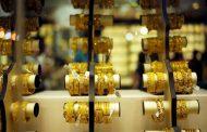 التجارة المحرمة.. الإمارات بوابة رئيسية في تهريب ذهب بالمليارات من أفريقيا