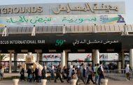24 دولة تؤكد مشاركتها في معرض دمشق الدولي