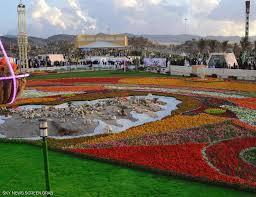 بين دمشق والطائف