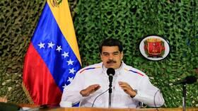 مناورات عسكرية فنزويلية على الحدود مع كولومبيا