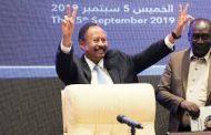 السودان متفائل تجاه فرص رفع اسمه من قائمة الإرهاب الأمريكية