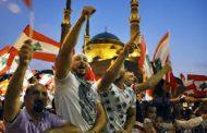 حل أزمة لبنان.. سياسي أم اقتصادي؟