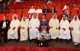 مهرجان الكويت السينمائي يعلن جوائز دورته الثالثة