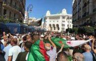 الجلسة العلنية الثانية لمحاكمة مسؤولين ورجال أعمال جزائريين